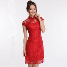 Women Retro Slim Chinese Lace Cheongsam QiPao Qi Pao Summer Bride Dress Party Dresses 2PC Set Cheongsams for Women
