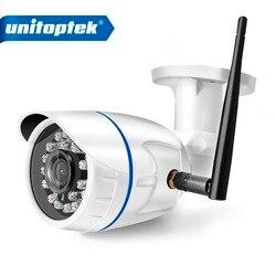 Наружная IP-камера 1080P, HD 720P 960P, с WiFi