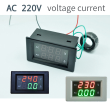 AC 60-300V 50A Digital Voltmeter Ammeter LED Amp Volt Meter Dual Display LCD Panel Ampere Voltage Volt Amp Meter Ammeter(China)