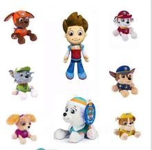 20CM Canine Patrol Dog Plush Toys Russian Anime Doll Action Figures Car Patrol Puppy Toy Patrulla Canina Juguetes Gift for Child