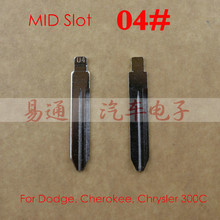 Middle Slot #4 Auto Key Blade NO.4 New blank remote key blade for Dodge, Cherokee, Chrysler 300C flip smart key blade(China)