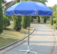 2.4M Outdoor Tent Umbrella Auminum Alloy Folding Umbrella Summer Portable Beach Umbrella With Base