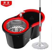 Rotary mop bucket cleaning supplies free mail(China)