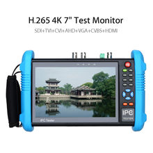 "H.265 4K 7""  WIFI 6in1 IP Security  Camera Tester Monitor SDI TVI CVI AHD VGA CVBS Video CCTV Test  Onvif  TFT Screen 12V"