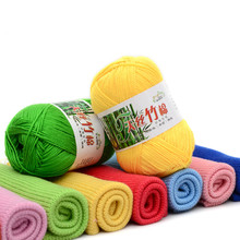 500g/Pcs Natural Silk Bamboo Cotton Yarn Bamboo Charcoal Cotton Baby Hand Knitting Yarn Line Cotton Milk Crochet Fine Wool