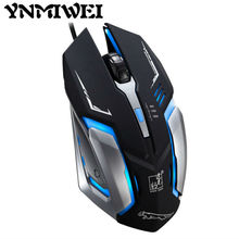 Ynmiwei Professional Gaming Wired Mouse 1600DPI Game 6D USB Port Colorful LED Light Desktop Computer Laptop Universal Mute Mouse