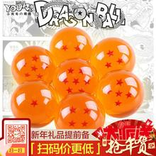Large Size 7cm First Gener Dragon Ball Crystal Ball Garage Kits Model Collectible Toys Gifts 7Pcs/Sets