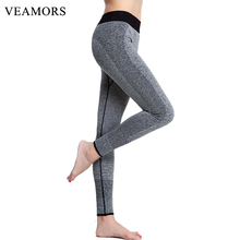 VEAMORS Fitness Women Running Tights Pants Elastic Sports Pants , Seamless Fitness Sports Yoga Legging 9 Minutes Of Pants