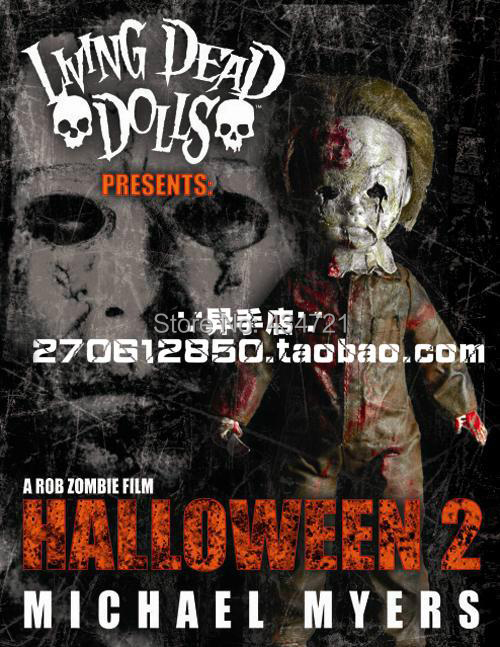 New Arrival Classic Horror Movie Rob Zombie Halloween 2 Killer Michael Myers Kid Version Mezco 28CM Figure Toys Box<br><br>Aliexpress