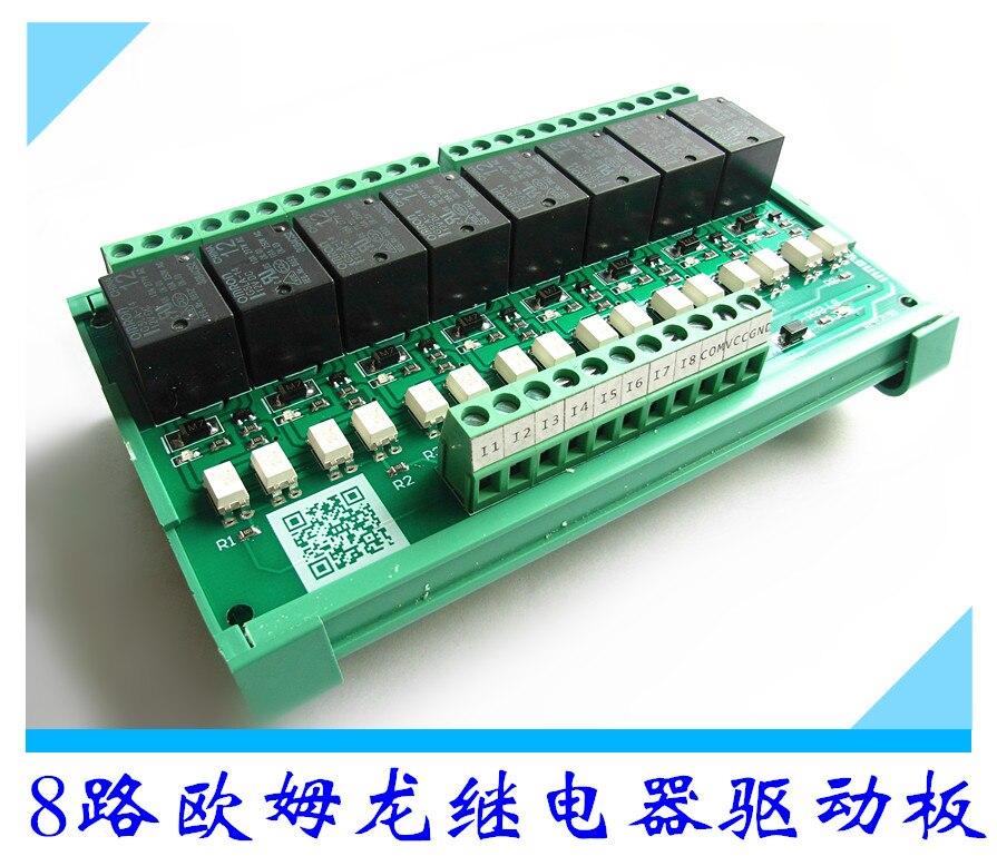 8 way OMRON relay module driver board control board PLC MCU control board<br>