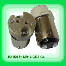 10pcs/lot B15 B15d BA15d 1157 lamp socket holder convert to MR16 G4 G5.3 base LED lamp holder converter adapter