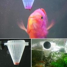 4pcs/lot Cone Feeders Aquarium Red Worm Feeder Cone Feeding Live Frozen Brine Shrimp Fish Food