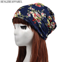 2017 New Women Hats Spring Summer Thin Hat Pregnant Woman Cap Female Lace Jacquard Breathable Fashion Women's Skullies Beanies(China)