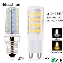 Elecshion Led light E14 G9 G4lamp leds bulb AC 220V night lights SMD 2835 3014 bulbs lamps Ceiling Chandeliers Fixtures corridor(China)