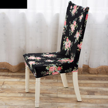 Polyester Spandex Party Chair Covers Black Rose Printed Elastic Dining Chair Cover For Wedding Banquet Hotel Chair Covers V43(China)