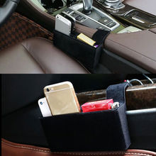 Cell Phone Cards Pocket Garbage Storage Box Holder Container Fit for BMW  X5 520 2010+