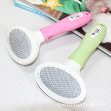 Hot Sale Red Puppy Cat Hair Grooming Slicker Comb Gilling Brush Quick Clean Tool Pet Good Quality