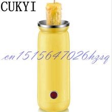 CUKYI 100W Electric Egg Boiler Automatic Egg Roll Maker Cooking Tools Egg Cup Household Omelette Master Sausage Machine Yellow