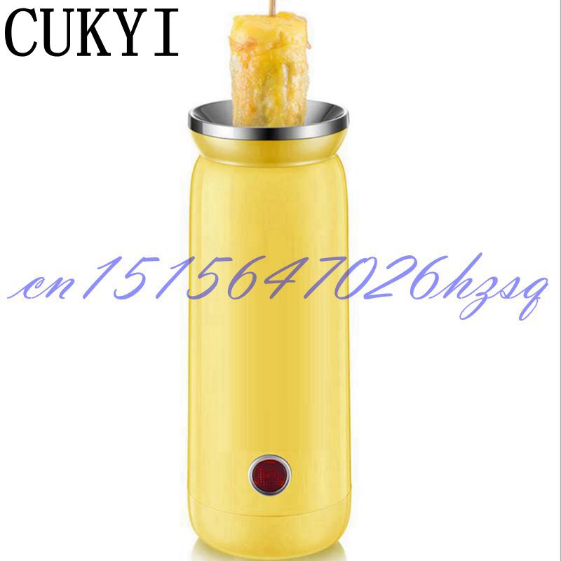 CUKYI 100W Electric Egg Boiler Automatic Egg Roll Maker Cooking Tools Egg Cup Household Omelette Master Sausage Machine Yellow<br>