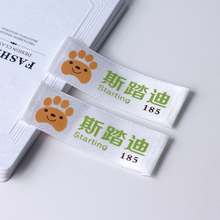 Garment pirnted labels, very soft with a shiny finish satin printed labels ,ideal for items that needs soft label(China)