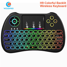 Portable Mini Wireless Keyboard 2.4GHz Air Mouse With Backlit Remote Control for Smart TV Android TV box mini PC HTPC Projectors