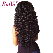 RUIYU Human Hair Bundles Deep Wave Brazilian Hair Weave Bundles Natural Color Non Remy Hair Extensions Can Buy 3 Or 4 Bundles(China)