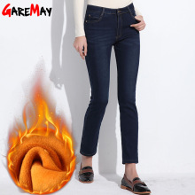 GAREMAY Warm Jeans For Women Thicken Pants Winter Jeans Female Stretch Straight Fashion High Waist Jeans Femme Denim Pants 1540(China)