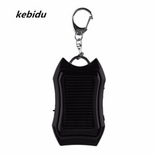 Kebidu Portable Mini 5V 1500mAh Solar Power Bank Power Supply Mobile USB Charger Emergency Battery with Key Chain LED Light(China)