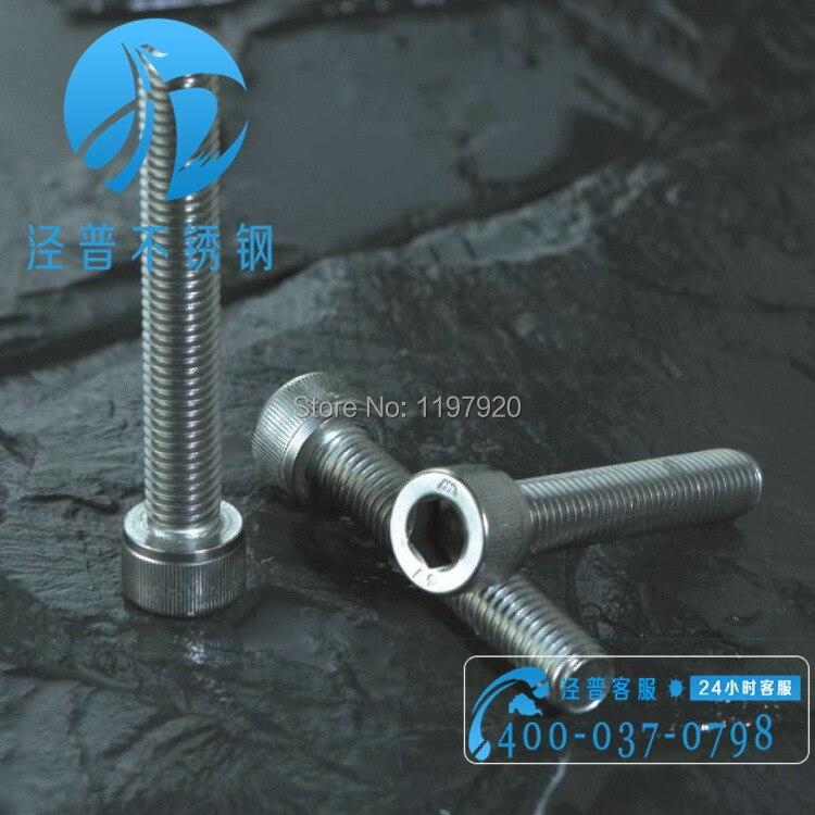 100PC Metric Thread M3*12 Stainless Steel Hex Bolt Kit 304 Cap Nut Washer Set Screw<br><br>Aliexpress