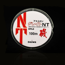 100m Hot Sale Braided Fishing Line Nylon Material Imported From Japan Toray Semi-floating With parallel Spool(China)
