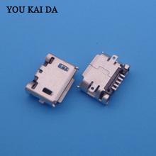 1000pcs/lot Brand new SMD feet 5p Micro usb Jack Connector Charging Socket for Sony Ericsson X10 X8 E10 E15 E16 J108 W100 phone(China)