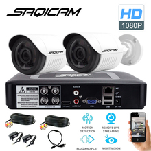 Saqicam 4CH AHD 1080N DVR Security Camera System 2PCS 1080P Weatherproof Bullet Security Camera CCTV Home Surveillance DVR Kit