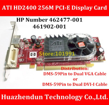 New Arrive ATI HD2400 256M PCI-E Display Card  Distribution DMS-59Pin Adapter Cable  two choose one  Support Dual Screen Display