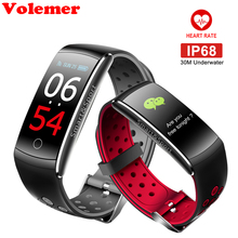 Buy Q8S Smart Wristband Heart Rate Monitor IP68 Waterproof Smart Watch Fitness Tracker Bluetooth Android IOS women men Bracelet for $22.43 in AliExpress store