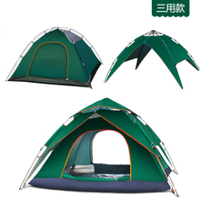 Outdoor ventilate durable convenient mothproof fast storage tent full automatic portable multi-function for Camping Picnic Park
