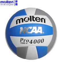 New Molten Volleyball Official Game Size Weight NCAA4000 NCAA5000 Outdoor Indoor Training Compitition Beach Handballs voleibol(China)