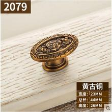 High Quality Creative Retro Furniture Handles Drawer Cabinet Pulls Knobs Dresser Door Handle Knob YJ2079