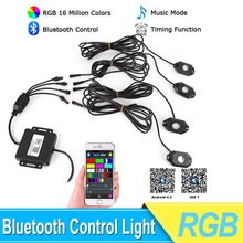 Set of 4pods install bluetooth controller RGB 4 pods LED rock lights decorate light bluetooth rock light