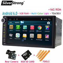 FreeShipping Android 6.0 Double Din 7inch GPS Car Radio Navigation Universal GPS DDR3 16G ROM&32G ROM without DVD car player 707