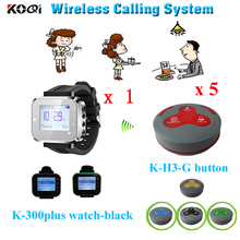 Waiter calling System 1 Watch Receiver K-300plus-Black + 5 Call Button transmitter K-H3 long range electronic ring bell system