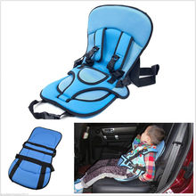 Protable Infant Child Baby Car Seat Safety Secure Carrier Chair for Kids Adjustable Auto Safe Cushion Toddler Booster Seat Cover(China)