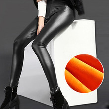 Buy 2018 winter autumn plus size trousers women streetwear high waist pants punk elastic slim pencil pants XXL womens clothing for $8.25 in AliExpress store