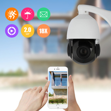 Floureon Intelligent 1080P IP PTZ IR Speed Dome Camera with 18X Zoom 2.0MP Outdoor Waterproof Security CCTV IP Optical Camera(China)