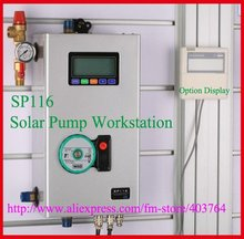 Intelligent Solar water heater pump Station SP116 ,110V-240V Guaranteed 5years ,whole sale and free shipping(China)