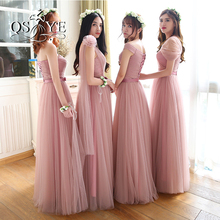 Vintage Dusty Pink Long Bridesmaid Dresses 2017 New Arrival Off the Shoulder V Neck Pleats Tulle Formal Wedding Party Gowns