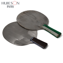Huieson Heavy Metal Table Tennis Blade for Professional Table Tennis Players Strength Training Ping Pong Blade 550+-10g(China)