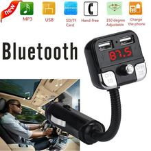 Car Styling Car Accessories Cheap Bluetooth LCD Car Kit MP3 Player FM Transmitter Modulator SD MMC USB Wireless Remote Handsfree(China)