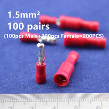 100 Pairs Male& Female Quick Disconnect Combo Wire Bullet Connector  Insulated Crimp Terminals  For 18-16AWG