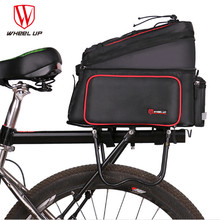 ROSWHEEL Waterproof Cycling Bicycle Rear Seat Rack 26L Storage Trunk Bag Handbag Pannier Travel Riding Mountain Road Bike Bags