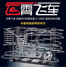 Twisted space model adolescent learning toy dynamics teaching manual assembling toys(China)